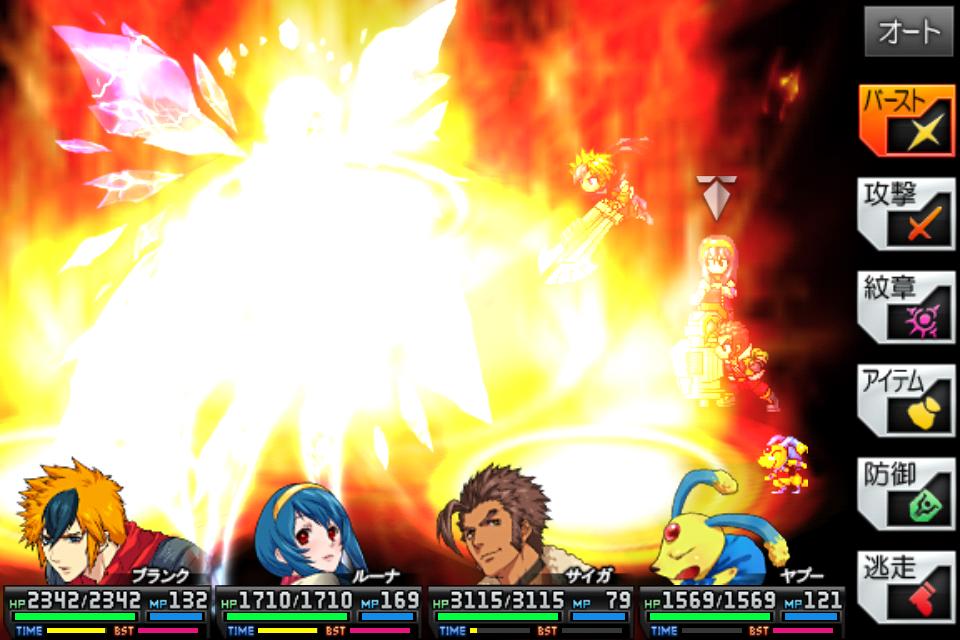 Screenshot RPGエターナル・クレスト