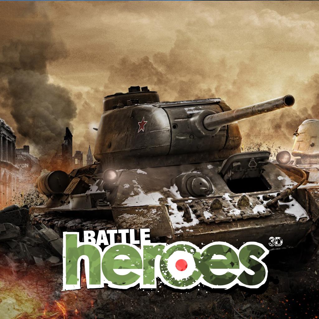 Battle Heroes (3D Танки)