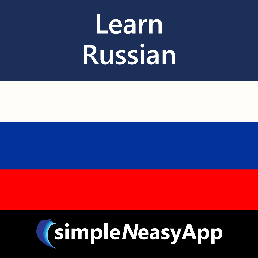 Learn Russian Russian Alphabet Writing In App By